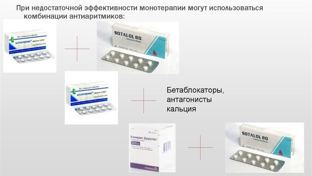 Препараты при экстрасистолии