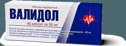 Таблетки от тахикардии: тактика эффективной терапии