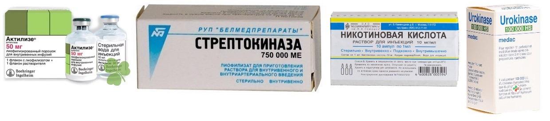 Тромболитические препараты