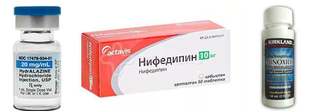 Антигипертензивные лекарственные средства: классификация и механизм действия