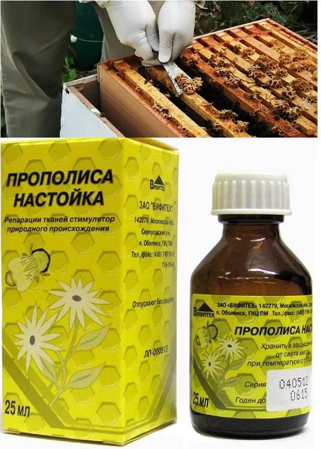 пирожки настойка прополиса при гипертонии КРАСНОДАРСКИЙ