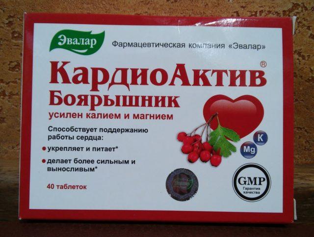 КардиоАктив Боярышник