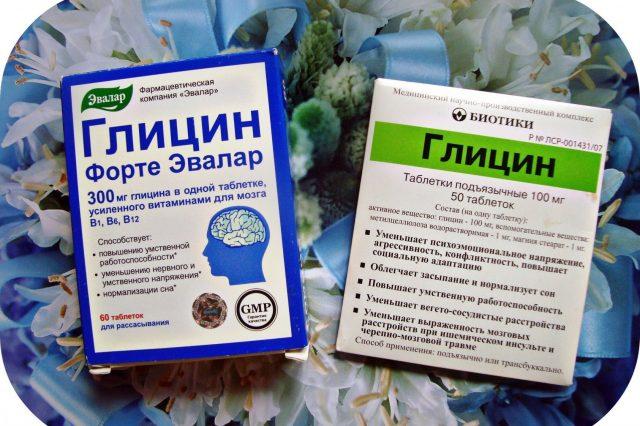 Применение «Глицина» при ВСД: эффективность и дозировки